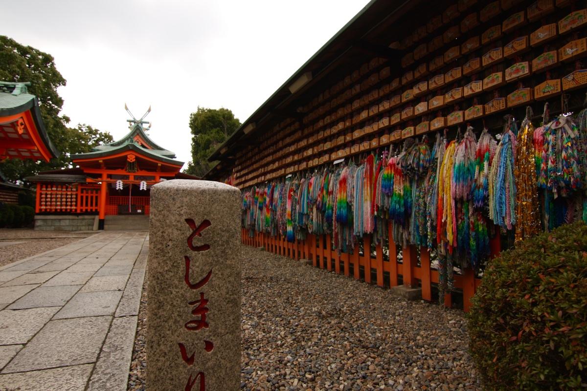 Japan, Osaka-Kyoto
